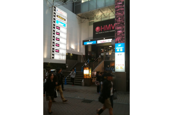 PHOTO BY street viewer2