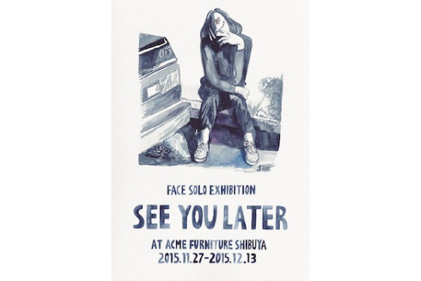 「SEE YOU LATER」(公式サイトより)
