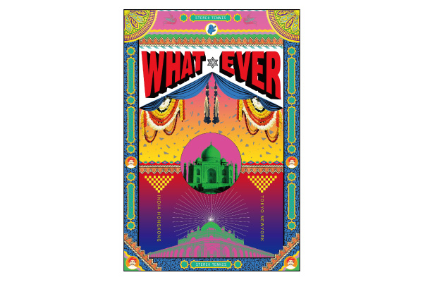 「WHAT EVER」メインビジュアル。