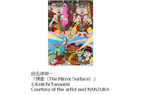 田名網敬一『鏡面(The Mirror Surface)』 ©Keiichi Tanaami Courtesy of the artist and NANZUKA