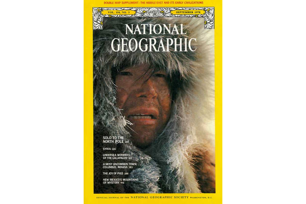『NATIONAL GEOGRAPHIC』1978年9月号。